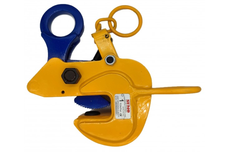 Horizontal Lifting Clamp - SL Type with Safety Lock - SUMO